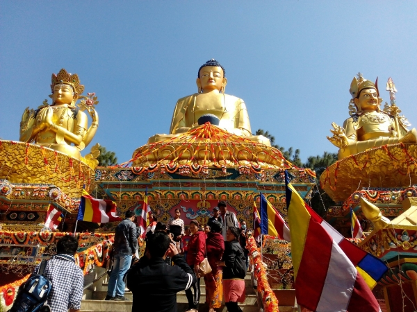 Il Cuore Sacro del Nepal ASIA