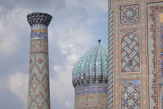 Mille e una notte in Uzbekistan ASIA