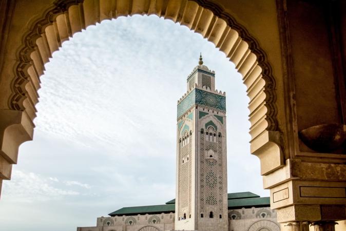 Marocco tra storia e natura AFRICA