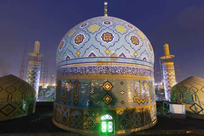 Tour Iran classico ASIA