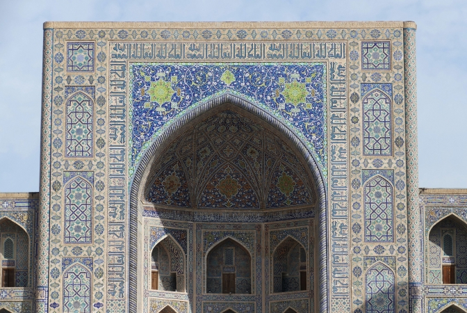 Uzbekistan & Kyrgyzstan Tour ASIA